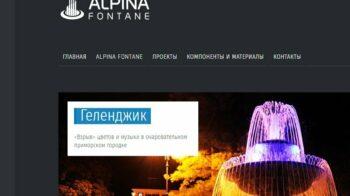 Dettaglio della homepage in russo